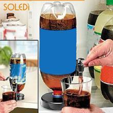 Удобный диспенсер для кокса, сока, воды, напитков, машина, гаджет, вечерние, для дома, рестурант, прессование, кокс, напиток, бутылка распылитель для воды
