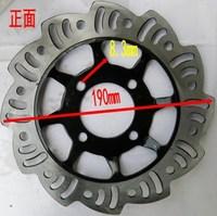 STARPAD Para modelos de carro elétrico Da Motocicleta 190 para Bandeira de Sichuan para Apollo SUV modelos de freios a disco margarida atacado,