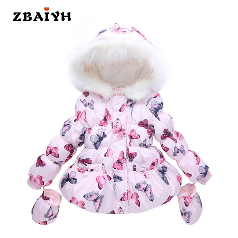 Baby Winter Clothing Girls Down Jacket Warm Coats Kids Clothes 2017 New Light jacket for girls hoodies infant overcoat Outerwear new 2016 baby down coats set baby down jacket suspenders girl