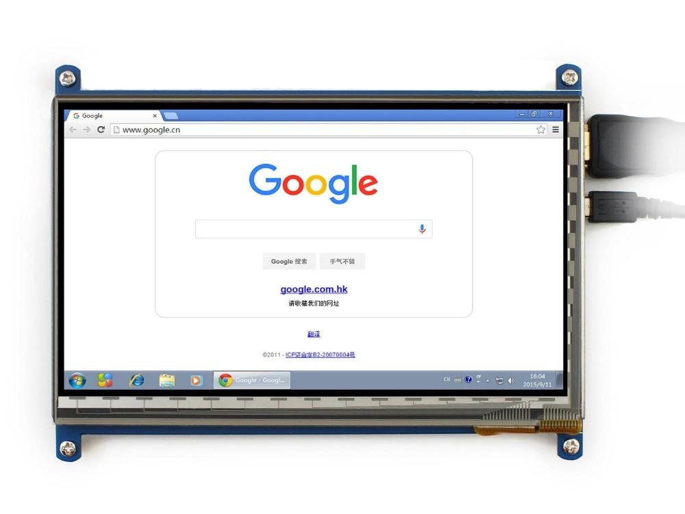 7inch-HDMI-LCD-C-8