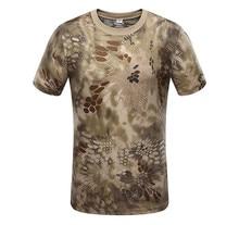 2017 New Summer Fashion outdoors Shirt Men Camouflage tactics Men T-Shirt Physical fitness Men Tops funny Tops shirts M-XXXL