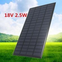 18V 2.5W 138mA Universal Solar Panels Mini Solar Cells Polycrystalline Silicon DIY Battery Power Charge Module