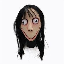 Gorąca gra straszny Momo lateksowa maska na całą głowę Cosplay Halloween długie włosy maski lateksowe rekwizyty na przyjęcia