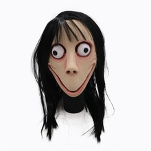 ホットゲーム怖いmomoラテックス完全な頭部マスクコスプレハロウィン髪ラテックスマスクパーティーの小道具
