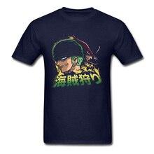 One Piece Zoro Pirate Hunter Shirt