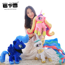 unicorn plush toy my little horse anime doll cute animal stuffed soft toy action figure little