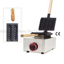 Gas muffin hot dog waffle baker hotdog waffle machine unique design great snack machine for 4pcs hotdog waffle making