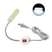 Máquina de costura led, lâmpada ac220v 110v base de montagem magnética pescoço de cisne luzes de trabalho para todas as máquina de costura, dropshipping