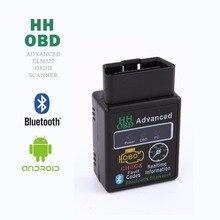 ELM327 HH ODB ODB2 V1.5 Advanced Bluetooth Car Auto Diagnostic Scanner Tool