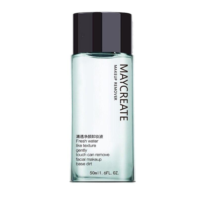 Olive Oil Makeup Remover Liquid Skin Care Deep Cleansing Water Makeup <font><b>Skincare</b></font> Shrink Pores Purify
