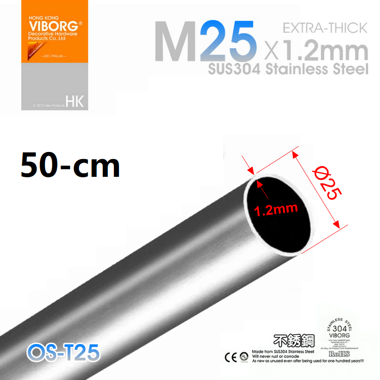VIBORG 50cm 25mm OD SUS304 Stainless Steel Extra-thick Tube Curtain Rod Pipe