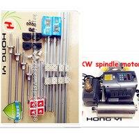 3 * sbr16 440/1360/1420 мм линейный рельс Поддержка комплекты + 4 ballscrews rm1610/RM1605 + 4 поддержка + 4 муфта + ЧПУ шпинделя Двигатель 2.2kw комплект