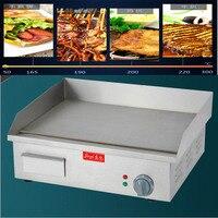 Aço inoxidável plana e grooved elétrica frigidle grooved frigideiras fritas elétricas FY-818A( 220v) 1pc
