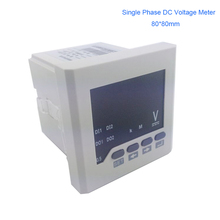 цена на 2015 Hot Sale  80*80mm Single Phase DC Voltage Meter,Digital Display Voltmeter, Voltage intrustment DC V Meter