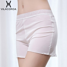 favorable price classic style attractive designs Popular Loose Knickers-Buy Cheap Loose Knickers lots from ...