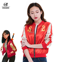 ROLECOS Anime Ralph Wreck it Breaks the Internet Cosplay Costumes Mulan Cosplay Costume Jackets for Unisex Cosplay Costumes