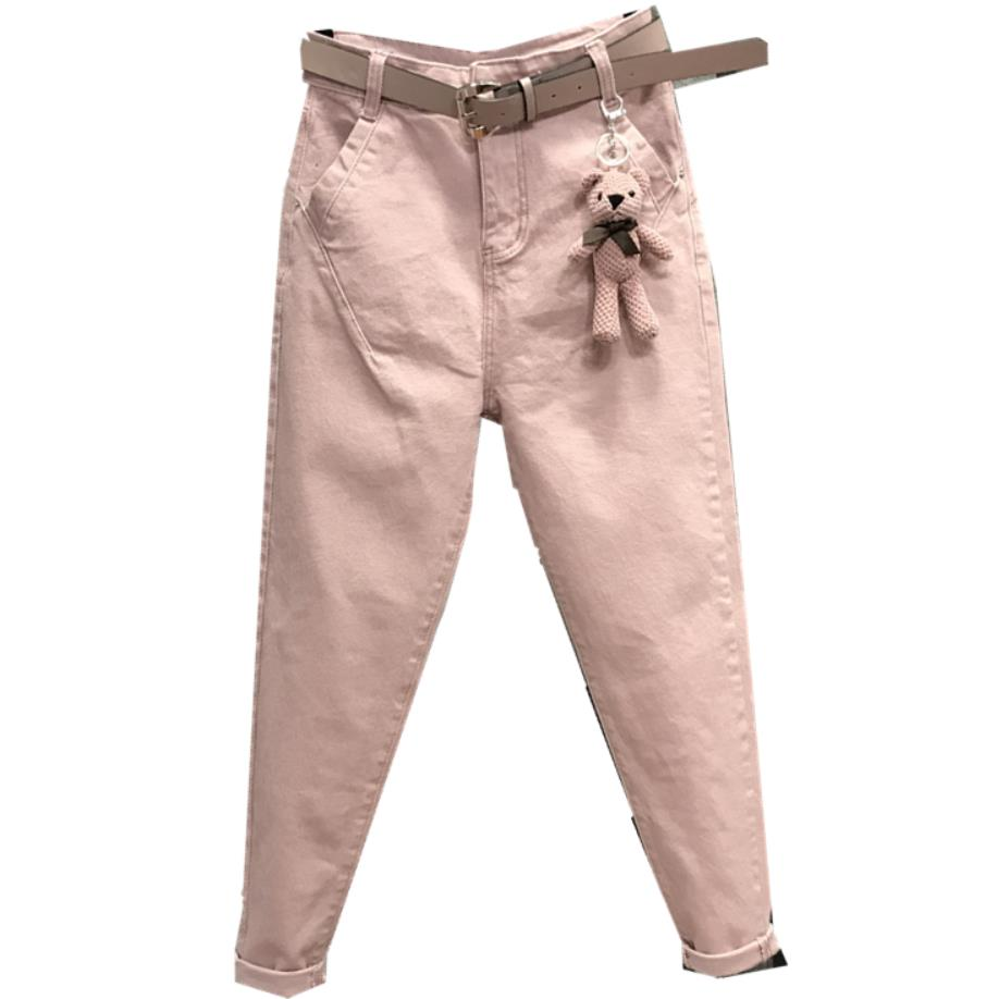 plus size 26-32!2019 new spring feet casual harem pants loose high waist pink women   jeans