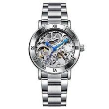 Роскошные Брендовые Часы для женщин, автоматические водонепроницаемые женские часы, скелетные механические часы Relogio Feminino