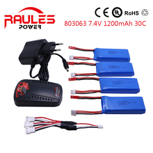 100% Original Yizhan X6 RC Tarantula Drone Quadcopter RC helicopter spare parts 7.4 V 1200 mAh battery