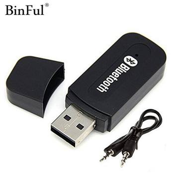 BinFul USB Wireless Bluetooth Music Stereo Receiver Adapter AMP Dongle Audio home speaker 3.5mm Jack Bluetooth Receiver Connect