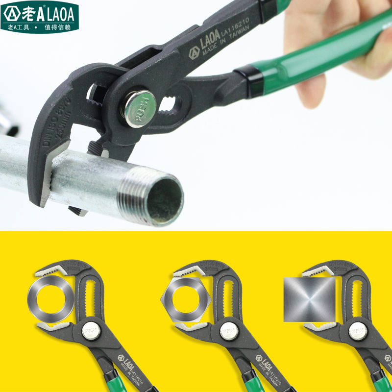 цена на LAOA 10 Inch multifunction Water Pump Pliers Pipe Wrench Plumbing combination pliers Grip pipe wrench Plumber Hand Tools