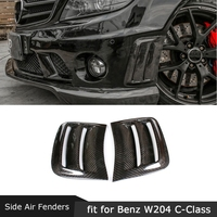 Carbon Fiber Front Side Bumper Air Vents Trims Cover Stickers Frame for Benz W204 C200 C300 C63 AMG 2008 2011 FRP Scoop Plates
