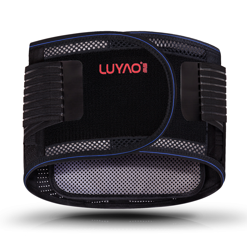 Waist Belt Protector for Lumbar Prominent Strain Back Pain Four Seasons Keep Warm Self - Heating Waist Circumference Support electric heating waist belt protector for intervertebral strain lumbar support heating uterus stomach suited for men and women