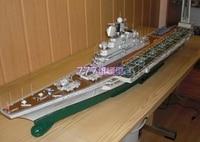 Paper MODR former Soviet Union Kiev class aircraft carrier USS Novorossiysk model