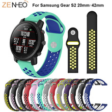 Two-tone Rubber Strap band For Samsung Gear S2 Watch 42mm Bands Replacement Bracelet Straps For Samsung Gear S2 20mm Watchband все цены
