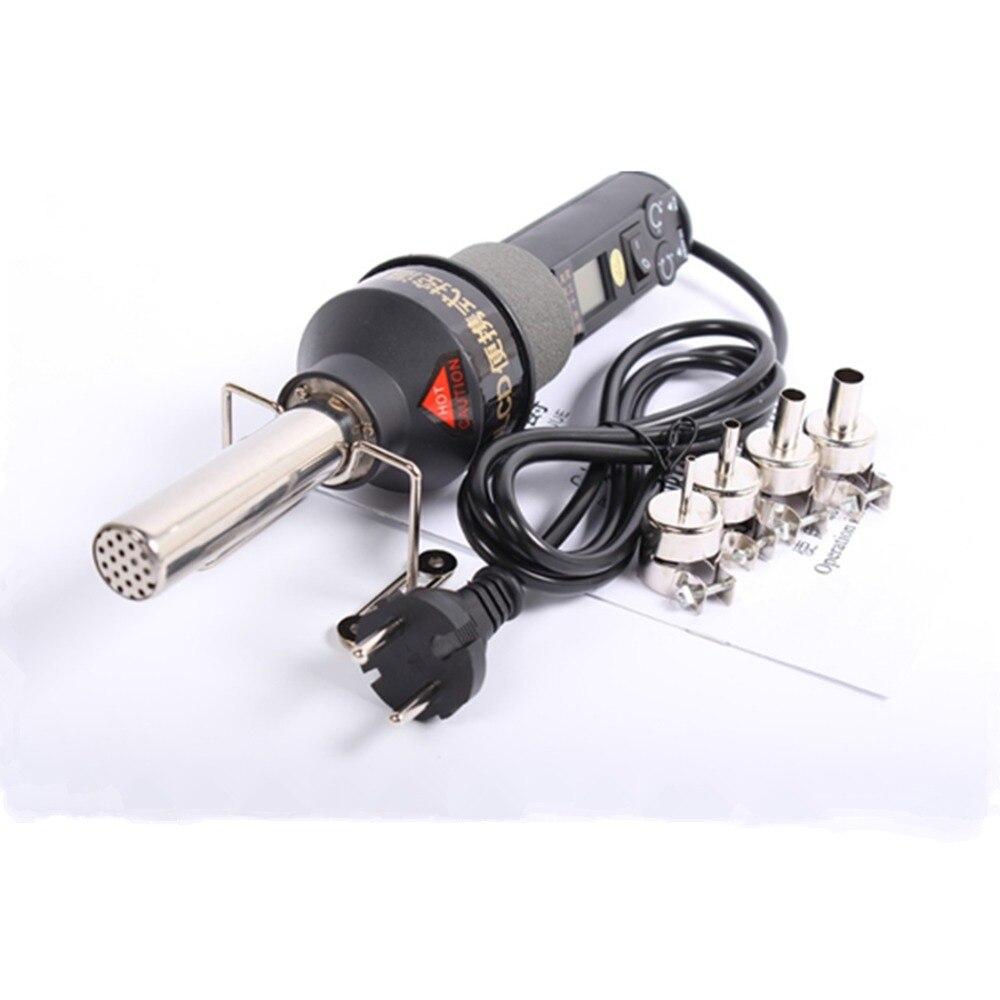 ITECHOR 450 Degree LCD Adjustable Electronic Heat Hot Air Gun Desoldering Soldering Station IC SMD BGA