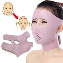 3D V Face Slimming Mask Massage Relaxtion Facial Slim Up Belt Lifting Chin Thin Cheek Sauna Bandage