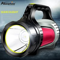 AloneFire JS 881A Rechargeable LED Flashlight High Power Outdoors Camping Handed Lamp Portable Spotlight Lantern Searchlight