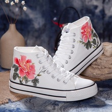 Chinese Ink Series Season Canvas Shoe China Style Chinese Ink Sail Cloth Shoe Woman Fund In State Cloth Shoe Zapatos De Mujer marked in ink