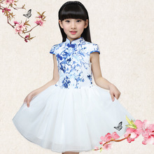 Traditional Chinese Ball Gown Cheongsam for Kids