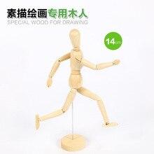 5,5 дюймов 1 шт Рисование эскиз модель человек деревянный человек Рисование модель школьные принадлежности художественные эскизы принадлежности ASS001