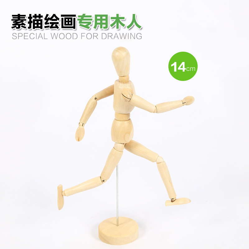 5.5inch 1pcs Paint Sketch Model People Wooden Man Drawing Model School Supplies Art Sketch Supplies ASS001