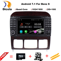 Quad Core Android 7 1 1 HD 1024x600 Car DVD GPS Radio For Mercedes Benz S