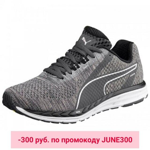 Кроссовки PUMA женские для бега Speed 500 IGNITE 3 Wn 19091702