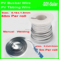 50m Tabbing Wire 1.8MM + 5m Busbar Wire 5.0MM  for DIY Solar Cells Soldering