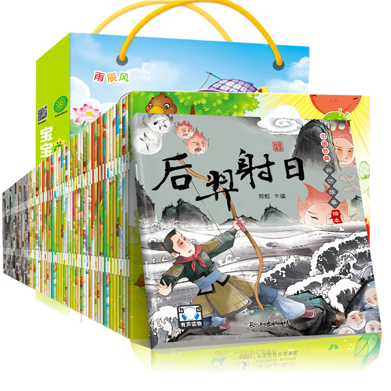 20 Books Parent Child Kids Baby Classic Fairy Tale Bedtime Story English Chinese PinYin Picture QR Code Audio Book Age 0 To 6