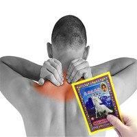 MIYUELENI 8pcs/bag Far-infrared Horse Bone Marrow Relieve Pain Essential oil anti-inflammatory analgesic paste patch pain Essential Oil