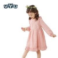 Yeni Varış Kore Sonbahar Güz Kız Elbise Tatlı Pembe Uzun Kollu Çocuk Giyim Çocuklar Için Rahat Doğum Günü Partisi Elbise