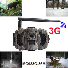 36MP BolyGuard hunting camera 3g 940nm black IR invisible led trail cameras 100 ft photo trap wild cameras GPRS MMS gsm cellular цена в Москве и Питере