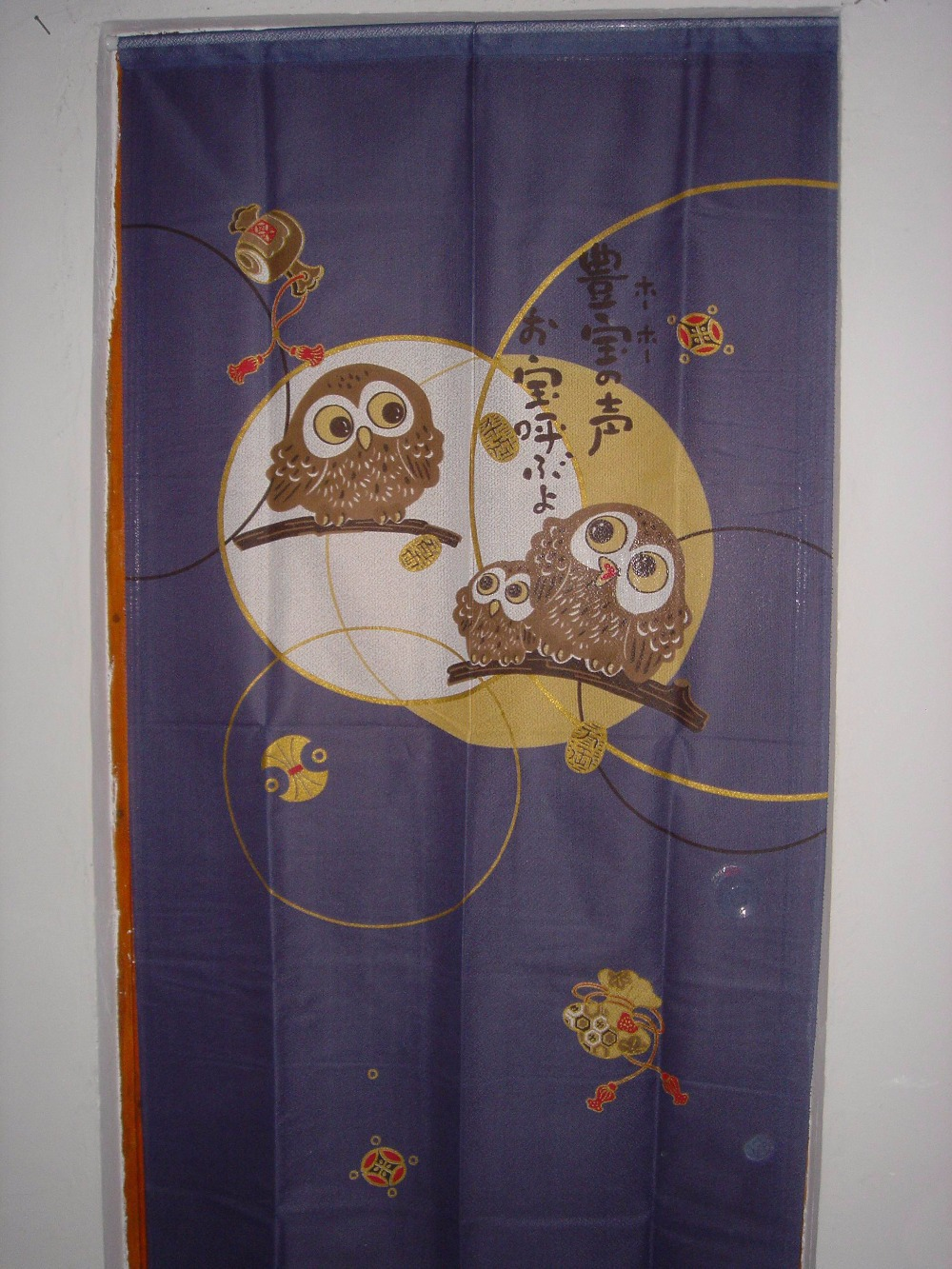 Free Shipping Ukiyo-e Feng Shui Korean Japanese Sushi Restaurant Kitchen Hanging Curtain, Owl, 85x150cm