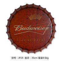 King of beer Large Beer Cover Tin Sign Logo Plaque Vintage Metal Painting Wall Sticker Iron Sign Bar KTV Store Decorative