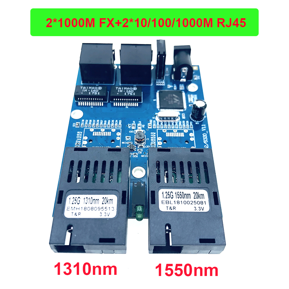 10/100/1000M Gigabit Ethernet switch Ethernet Fiber Optical Media