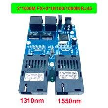 Conmutador Ethernet Gigabit de 10/100/1000M convertidor de medios ópticos de fibra Ethernet modo único 2 RJ45 UTP y 2 puerto de fibra óptica SC Board PCB