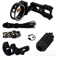 Archery Hunting Compound Bow Accessories Sets