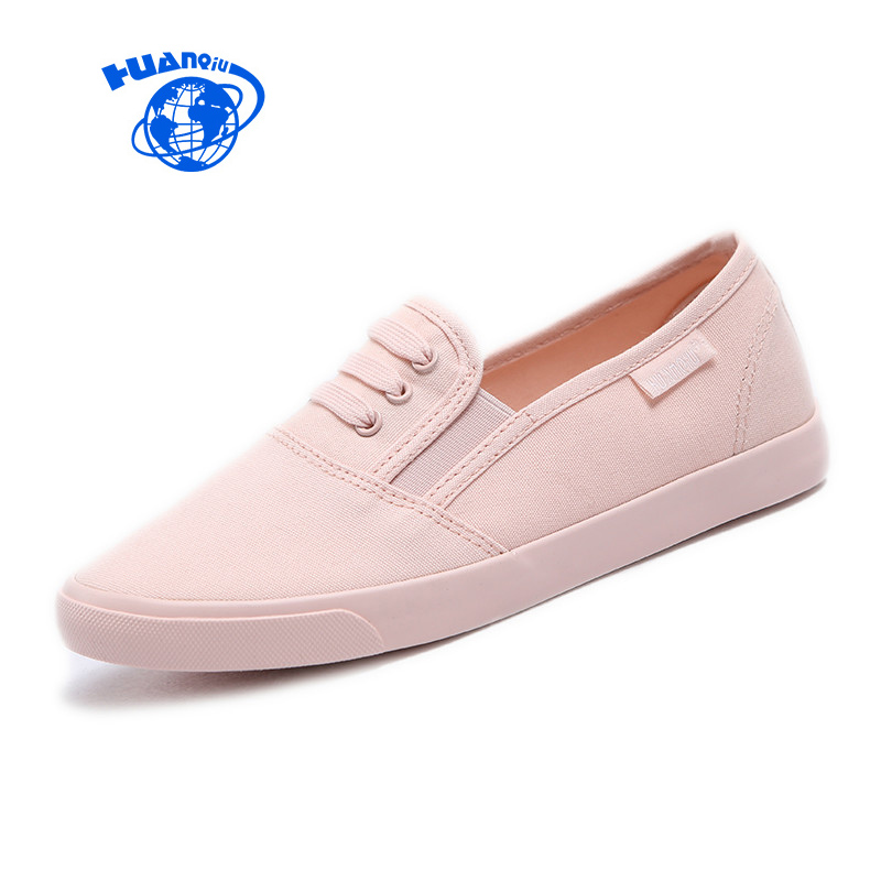 HUANQIU Woman Shoes Canvas Candy Color Loafers Sweet Princess Pink Shoes Chaussure Femme Low Solid Colors Unisex Lovers Shoes huanqiu white women vulcanize canvas shoes low breathable female solid color flat shoes casual candy colors leisure cloth shoes