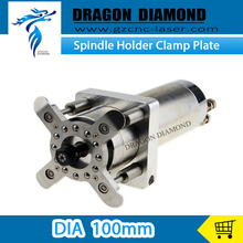 CNC Router Machine Spindle Motor Auto Pressure Plate Dia 100mm for 3kw/4kw Spindle Holder Clamp Plate